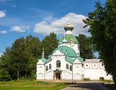Tikhvin Assumption Monastery, Tikhvin city, Russia