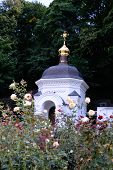 picture of kiev  - Chapel of the source of St - JPG