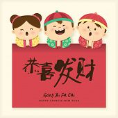 3 little cute Chinese kids.  Translation of Calligraphy: Prosperous Chinese New Year.