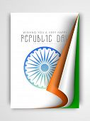 stock photo of ashoka  - Indian Republic Day celebration flyer design with Ashoka Wheel and glossy national tricolor pages on grey background - JPG