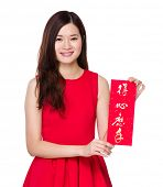 Woman hold with china fai chun, phrase meaning is everything going smoothly and easily