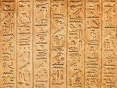 image of hieroglyph  - Egyptian hieroglyphs on the wall - JPG