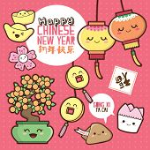 Chinese New Year cute cartoon design elements. Chinese translation:  Happy Chinese New Year & Good Fortune