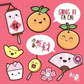 Chinese New Year cute cartoon design elements. Chinese translation: Prosperity Chinese New Year