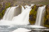 Part Of Dynjandi Waterfall - Iceland