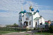 Church Of  Intercession Of  Mother Of God. City Of Lukoyanov. Russia