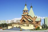 picture of murmansk  - Holy Trinity Church - JPG