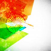 stock photo of asoka  - Indian Nation Flag colors background with Asoka wheel - JPG