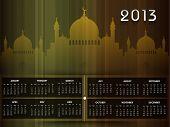 foto of masjid nabawi  - Islamic Calender 2013 - JPG