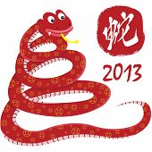 Year Of The Snake 2013 Calligraphy