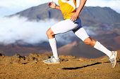 stock photo of short legs  - Trail running  - JPG