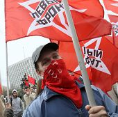 MOSCOW - MAY 1, 2011: Unidentified participants marsh leftist in the center city. Thousands marched