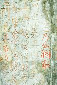 Old chinese letters carved in stone wall