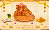 illustration of statue of Lord Ganesha made of clay Ganesh Chaturthi with text Ganpati Bappa Morya (Oh Ganpati My Lord)