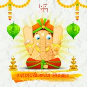 stock photo of ganapati  - illustration of statue of Lord Ganesha made of paper for Ganesh Chaturthi with text Ganpati Bappa Morya  - JPG