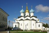 The Annunciation Cathedral Of Kazan Kremlin
