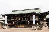 OSAKA, JAPAN - APRIL 18th  :Tenmangu in Osaka, Japan on 18th April 2014.