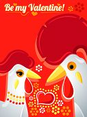 image of rooster  - Valentine card with Rooster and Hen in love - JPG
