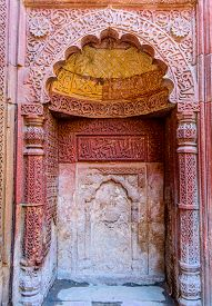 pic of qutub minar  - Detail of Qutub  - JPG