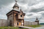 stock photo of jail  - Russia - JPG