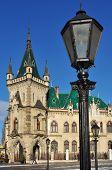 Jakab Palace