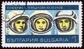 Stamp Russian Cosmonauts