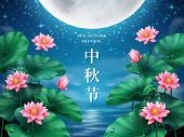Card With Full Moon Over River With Lotus For Mid Autumn Festival. China Letters Calligraphy For Mid poster