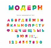 Modern Cyrillic Colorful Font. Bright Abc Letters And Numbers Isolated On White. Trendy Flexible Alp poster