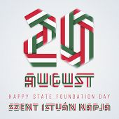 August 20, Hungary State Foundation Day Congratulatory Design With Hungarian Flag Colors. Vector Ill poster
