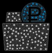 Glossy Mesh Rouble Wallet With Glare Effect. Abstract Illuminated Model Of Rouble Wallet Icon. Shiny poster