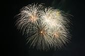 Koosh Ball Fireworks