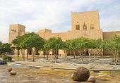 picture of riyadh  - Natural history museum in the Riyadh city - JPG