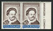 ROMANIA - CIRCA 1990: Postage stamps printed in Romania dedicated to Constantin Cantacuzino (1640-17