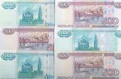 Russian Bank Notes