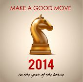 New Year greeting - Year of Horse