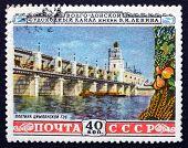 Postage Stamp Russia 1953 Tsymijanskaja Dam, Volga-don Canal