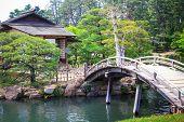 Korakuen Japanese Big Garden