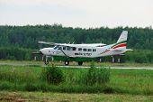 NIZHNY NOVGOROD. RUSSIA. JULY 31, 2014. STRIGINO AIRPORT. The passenger Sessna plane on a runway