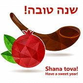 Rosh Hashana Card