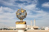 Monument In The City Of Al Ain