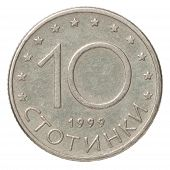 Bulgarian Stotinki Coin