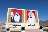 The UAE Rulers