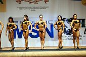 MOSCOW - APR 16: Women-participants stand on the scene at the traditional annual tournament - Open Championship and Cup of Moscow of bodybuilding, fitness, bodyfitness, Apr 16, 2011, Moscow, Russia.