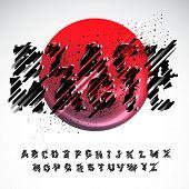 Alfabeto geométrica Fractal negro moda
