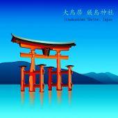 Famous floating Torii gate at Itsukushima shrine