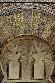Gilded mosaic over Mihrab, Mosque-Cathedral of Cordoba.