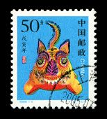 Year of the Tiger in postage stamp