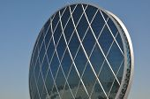 Aldar Headquarters Building in Abu Dhabi, UAE