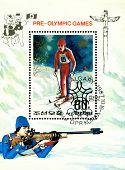 Vintage  Postage Stamp. Olympic Games In Calgary. 6.