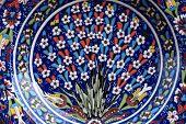 Turkish Decorative Plate